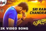 Bramhachari - Sri Ramachamdranu - 2K Video Song
