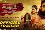 Bicchugatthi Chapter 1 Dalavaayi Dange - Official Trailer