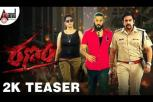 Ranam Movie - 2K Teaser