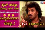 Upendra excellent words about Traffic Rules and Fines