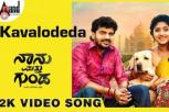 Naanu Matthu Gunda - Kavalodeda - 2K Video Song