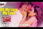My Name is Raja - Oh My Love - 2K Audio Song