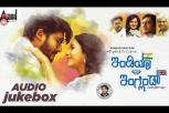 India Vs England Movie - Audio Jukebox