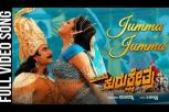 Munirathna Kurukshetra Kannada Movie - Jhumma Jhumma Video Song