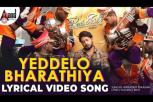 Gentleman - Yeddelo Bharathiya - Audio Song