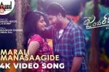 Gentleman - Marali Manasaagide - 4K Video Song
