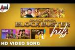 Dance Maga Blockbuster Video Songs