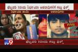 Nirbhaya's Mother First Reaction after Court Orders Convicts to be Hanged on Feb 1 At 6AM