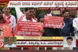 Kalyan Karnataka Horata Samiti workers protest for injustice to Hyderabad Karnataka in BSY's Cabinet