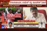 BJP Leader Appachu Ranjan expresses unhappiness for not getting Ministerial Berth in BSY's Cabinet