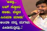 Gimmick Kannada Movie - Golden Star Ganesh's hilarious speech - Ronica Singh