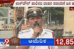 Traffic Police Create Covid-19 Awareness By Singing To Bikers Who Violated Lockdown Orders In Mysuru