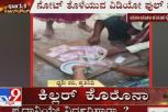 Villagers In Mandya Wash Currency Notes In Soap Water Scared Of Coronavirus
