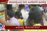 People In Mangaluru Neglects Lockdown Orders, Throngs To Markets Without Safety Measures