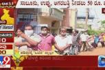 Distribution Of Ration Delayed As People Faces OTP Problem In Shivamogga