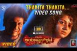 Aayushmanbhava - Thakita Thakita (Video Song)