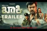 Khakii Movie Kannada Official Trailer