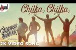 Mysore Diaries - Chilka Chilka - 2K Video Song