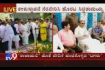 Siddaramaiah Hesitates to share stage with BS Yediyurappa in Suvarna Bhavan foundation program