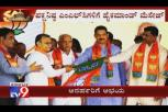 BJP High Command agrees 'MLC post for disqualified MLAs, who loses K'taka Bypolls'