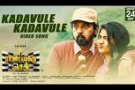 Rajavukku Check Movie - Kadavule Video Song