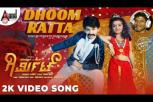 Girmit - Dhoom Ratta - Video Song