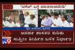 CM Yediyurappa strictly orders BJP Leaders not to give unnecessary statements on tickets