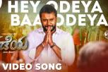 Odeya Hey Odeya - 4K Video Song