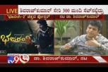 Dr Shivarajkumar reacts on Fire Breaking out in The Bhajarangi 2 Movie Sets