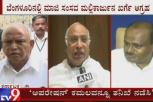 Mallikarjun Kharge Demands CBI Probe In Operation Kamala Too