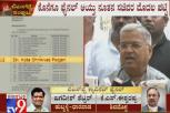 Govind M. Karjol & CC Patil reacts on getting Ministerial Berth in CM BSY Cabinet