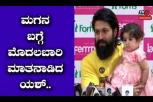 Yash Radhika First Pressmeet after discharge from Hospital - Rocking Star - Second baby