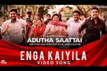 Adutha Saattai - Enga Kaiyila Video Song