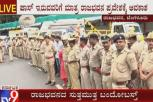 Tight Security at Rajbhavan ahead of oath taking ceremony, traffic restrictions imposed