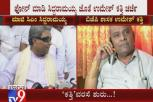 Differences in BJP intensifies, MLA Umesh Katti seeks appointment of Siddaramaiah to hold talks