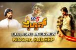 Pailwaan Kiccha Sudeep Exclusive Interview
