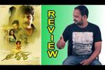 Aa Drushya Review - Movie Review