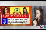 Rashmika Mandanna's Father is A Benami for Congress Leaders..? | What are the Reasons for IT Raid..?