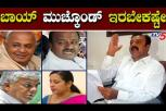 Narayana Gowda slams HD Devegowda's family