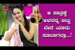 Shanvi Srivastava reaction about Challenging star Darshan - D boss - Kurukshetra