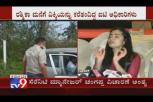 I-T Raids on Rashmika Mandanna: Serenity Hall Manager Vicky Changappa Investigation Ended