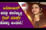 Priya varrier talk about her next Kannada Movie Vishnu Priya