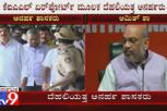 Disqualified MLAs to leave for Delhi | BC Patil, Mahesh Kumathalli, Dr K Sudhakar leave for Airport