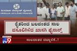 Private Finance Companies torture Flood Victims to repay loans; Belagavi DC Assures Protection