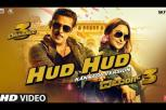 Hud Hud Video - Dabangg 3 Kannada