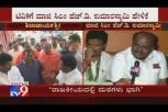 HD Kumaraswamy reacts on 'Mutts Involvement in Politics'