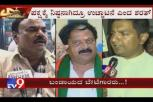 Kaviraj Urs, Sharath Bachegowda & Ashok Poojari Challenges BJP for being Expelled from Party