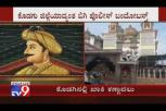 Tipu Jayanti Celebration: Special Security Arrangments are placed in the sensitive areas of Kodagu