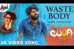 Lungi - Waste Body - video song