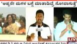 Nikhil Kumaraswamy And Sumalatha Begin Election Battle In Mandya..!